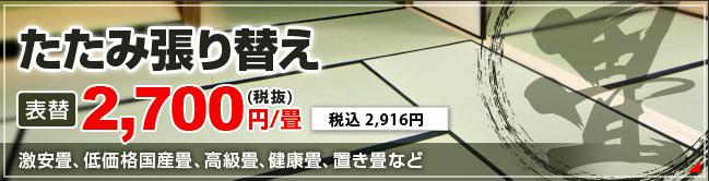 スクリーンショット 2015-12-20 19.11.39