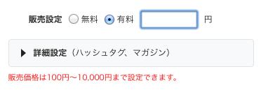 スクリーンショット 2016-01-10 16.34.00