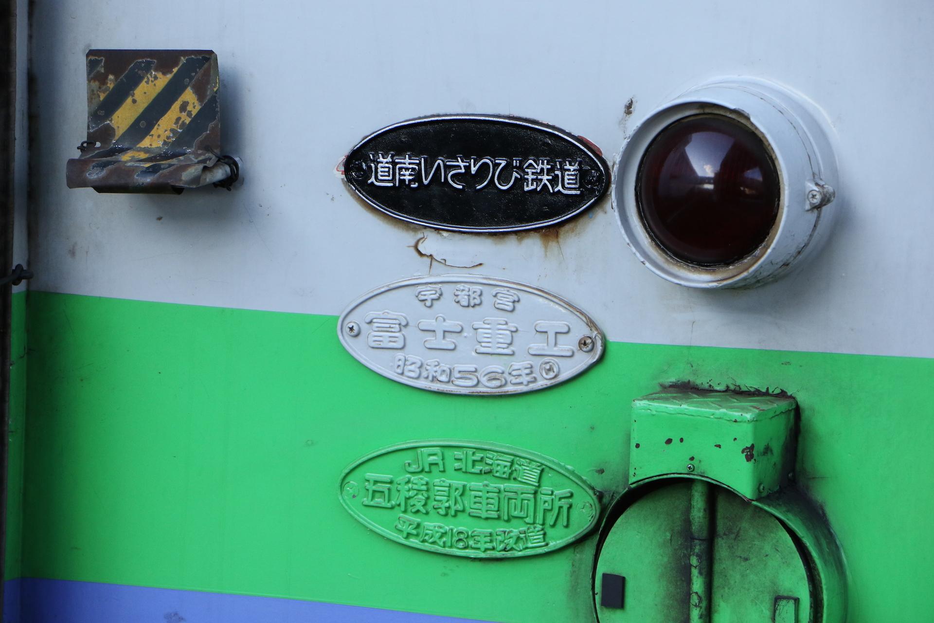 【スバル】富士重工業株式会社【太田市】 [無断転載禁止]©2ch.netYouTube動画>29本 ->画像>61枚
