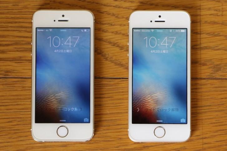 瓜二つ? iPhone SEとiPhone 5sを全方位比較してみたよー。