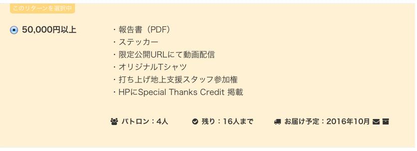 スクリーンショット 2016-06-03 13.01.40